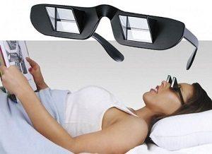 BedPrismGlasses
